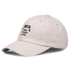 BOSE POSSE CAP BEIGE FRONT